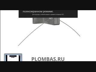 Пломба номерная металлическая КЛИПСИЛ (МК КЛИПС) КПМ-1-1601