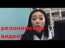 В Казахстане врач отказалась принять ребенка говорившего по русски ВИДЕО 2018