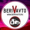 beriVavto.ru интернет-магазин