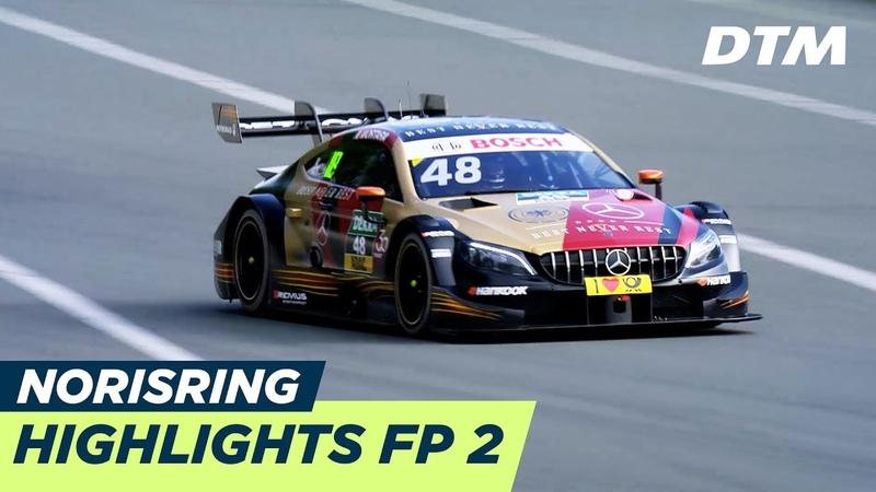 Highlights Results Free Practice 2 - DTM Norisring 2018