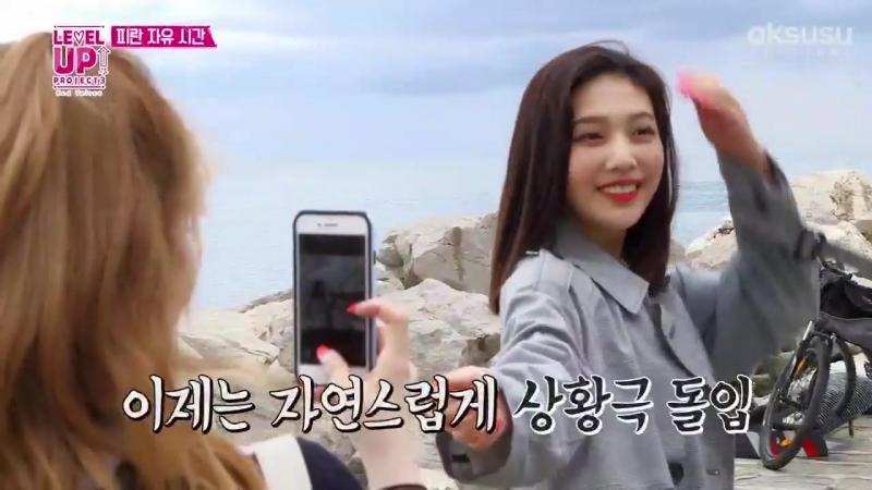 180920 Red Velvet @ Level Up Project Season 3 Ep 29