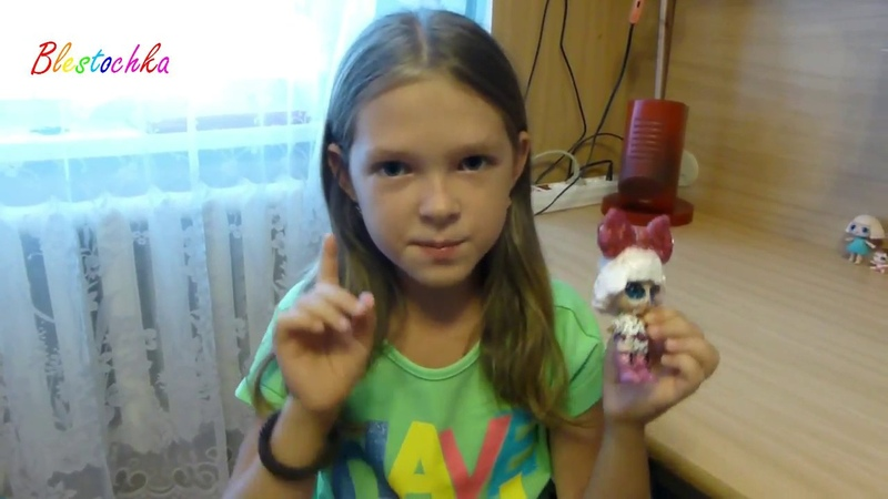 Оак на куклу LOL surprise - Дива