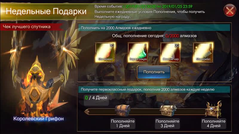 LEGACY OF DISCORD - РЕЛОГ 22 Января