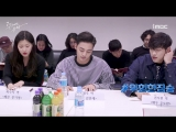 [16.01.2018] Kim Minjae and other actors first script reading @ Tempted