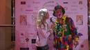 Showwomens клоун актёр Олег Кожемякин на свадьбе Марины Корвин Татьяна Пучкова