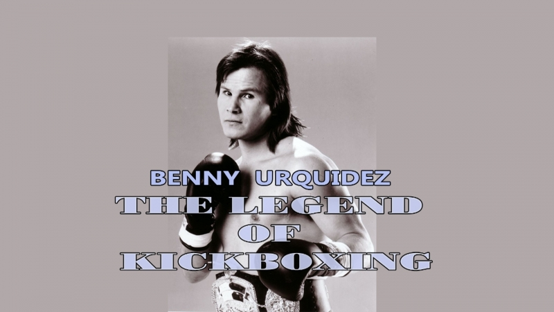 Benny The Jet Urquidez The Legends Of Kickboxing 2/Бенни The JetУркидес. Легенды Кикбоксинга 2