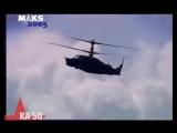 Ковер вертолет - АГАТА КРИСТИ