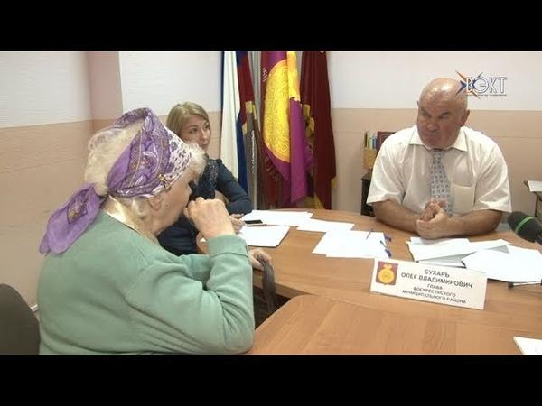 Переселение из ветхого жилья и проблемы ЖКХ. Глава района провел прием граждан по личным вопросам