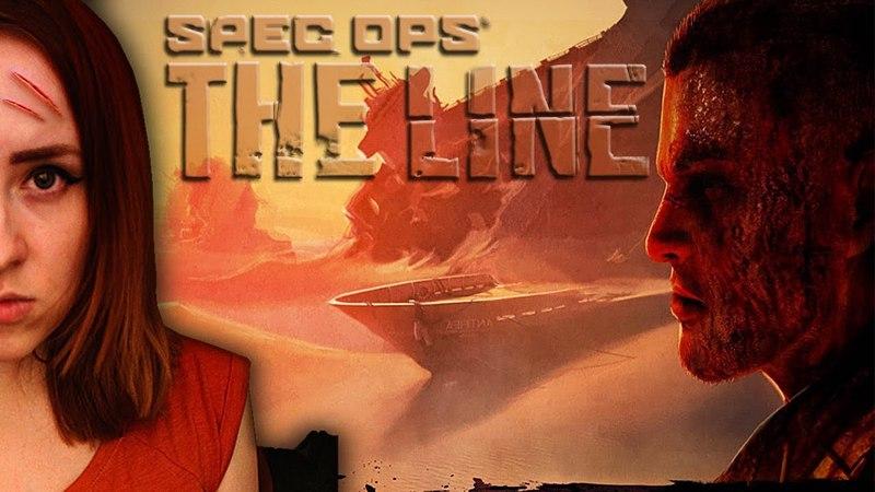 Spec Ops: The Line Самое красивое разочарование. Финал.