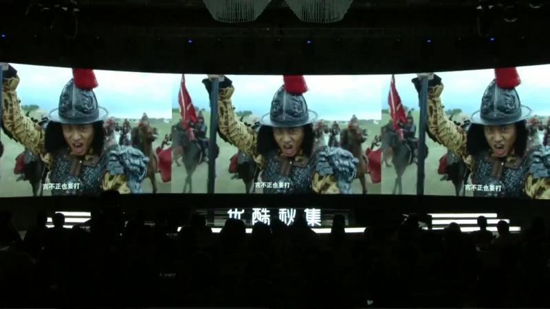 180920 EXO Lay Yixing @ 《大明皇妃孙若微传》 «Empress of the Ming»