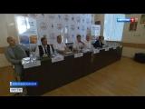 В Новороссийске проходит Фестиваль театров малых городов - Россия 24