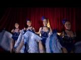 Сладка Ягода - Кадриль