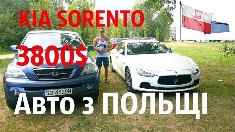 Авто з Європи Kia Sorento 2.5 CRDI 3800$
