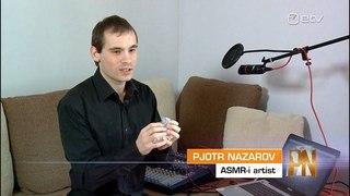 Интервью с Peter ASMR