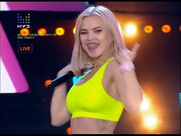 RASA - Под фонарём / Полицай / Витамин (День Рождения МузТВ Pre-Party) 07.10.2018