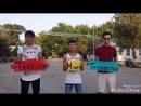 Видео открытка Аннау 1 школа