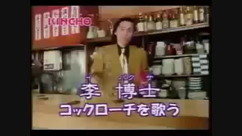 японсы