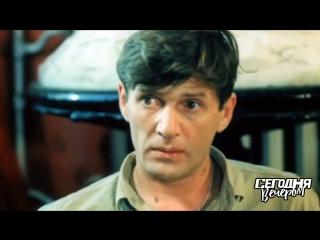 Александр Абдулов: слюбимыми нерасставайтесь. Сегодня вечером. Анонс