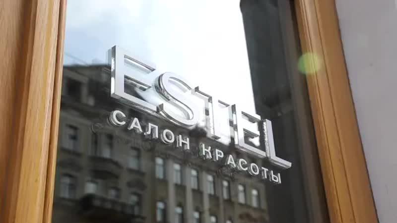 ESTEL.FEST-2018. День четвертый..mp4
