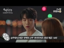 Teaser drama Bride of the Water God| Trainee TC Ent.