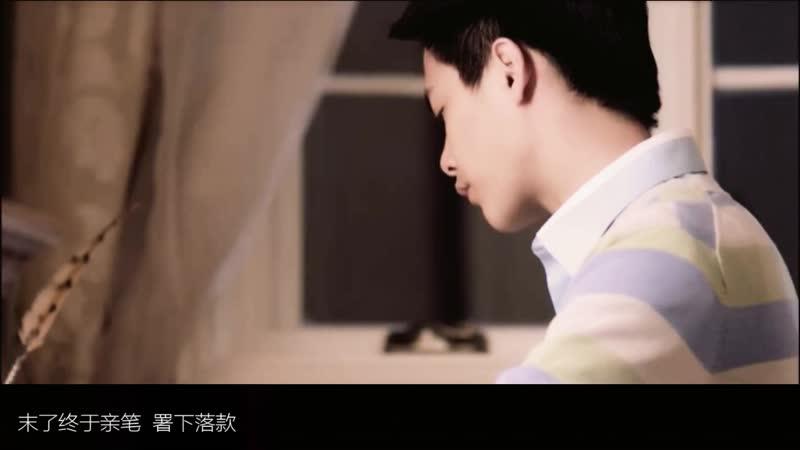Фан-видео【苏志文个人向】_小尘寰 (Су Чживэнь, Дом леди)