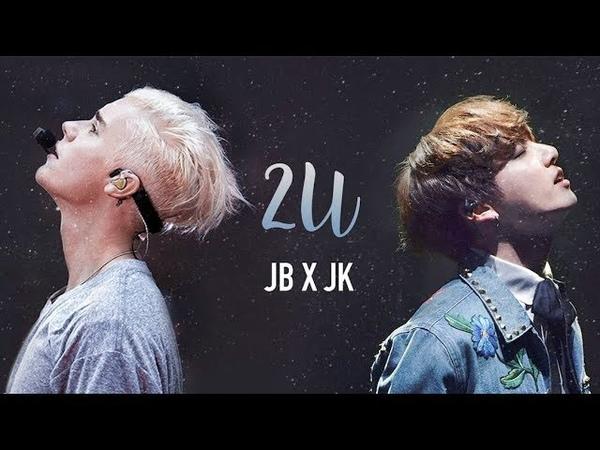 Jungkook x Justin Bieber - 2U (Split AudioMash Up) RE-UPLOAD