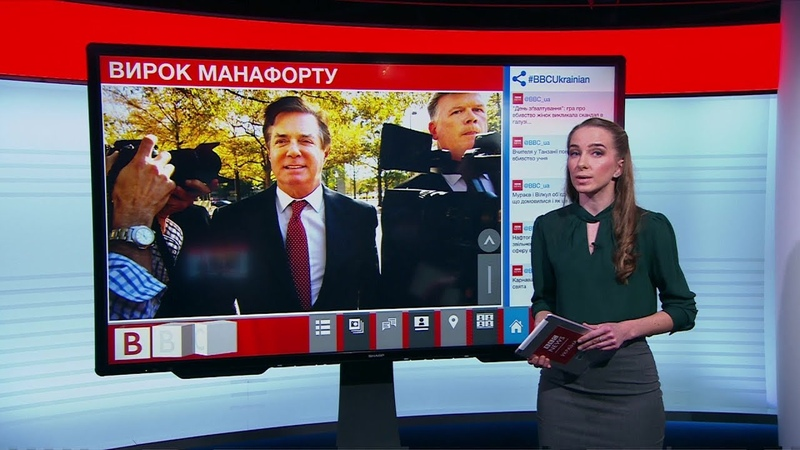 На скільки років посадять радника Януковича – Пола Манафорта Випуск новин 07.03.2019