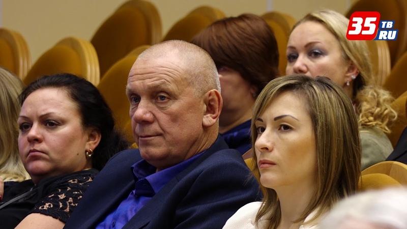 В Вологде открылась научная конференция Право и бизнес