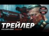 RUS | Трейлер №2: «Дэдпул 2» / «Deadpool 2», 2018 | Гаевский