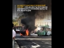 В центре Калининграда загорелся автомобиль 20 09 18