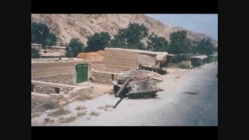 Афганистан. Пр. Кунар. Асадабад 2 МСБ 66 ОМСБР