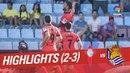Resumen de RC Celta vs Real Sociedad (2-3)