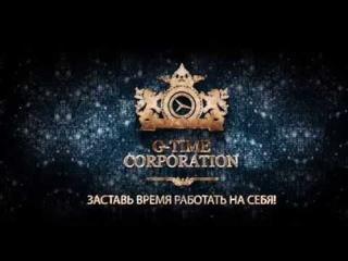 G-TIME CORPORATION 05.06.2018 г. Вручение 3 000 000 и 800 000 тенге партнеру из Алматы