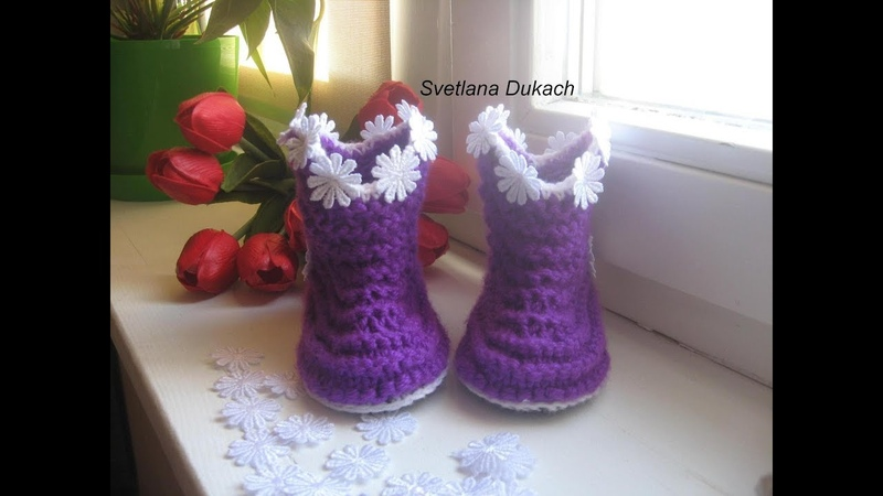 ПИНЕТКИ САПОЖКИ спицами 👶 Baby Booties Crochet 👣 KNITTING for New-Born 👣 ВЯЗАНАЯ ОБУВЬ