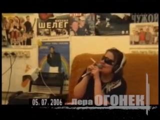 Катя Огонек на Радио Шансон (Эксклюзив)