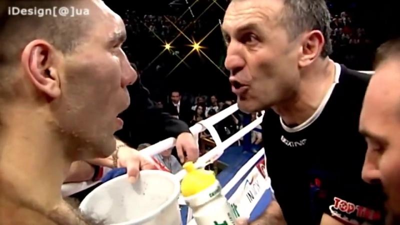 14 апреля 2007 года Николай Валуев Руслан Чагаев Чемпионский бой за титул WBA в тяжёлом весе Лучшие диалоги боя