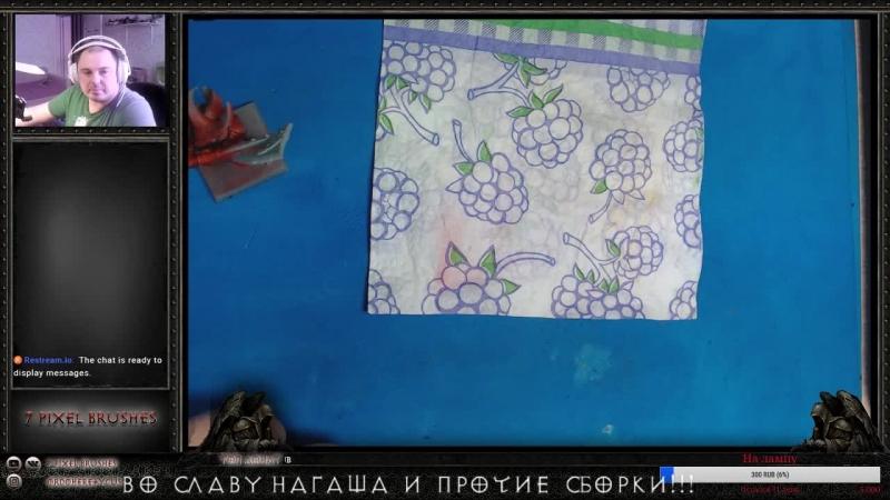 Антон Бирюков - live