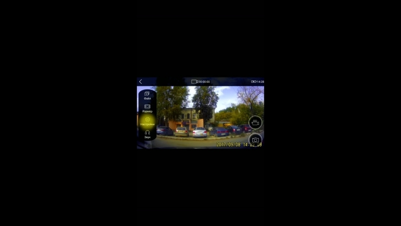 Приложение SilverStone_S для видеорегистраторов S8-wiFi и S12-wifi