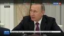 Новости на Россия 24 • В Кремле назвали дату, когда ждут Ангелу Меркель