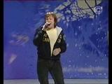 Виктор Салтыков - Белая ночь