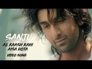 Sanju Full Song Ae Kaash Kahi Aisa Hota Sampreet Dutta Ranbir Kapoor Anushka Sharma 2018