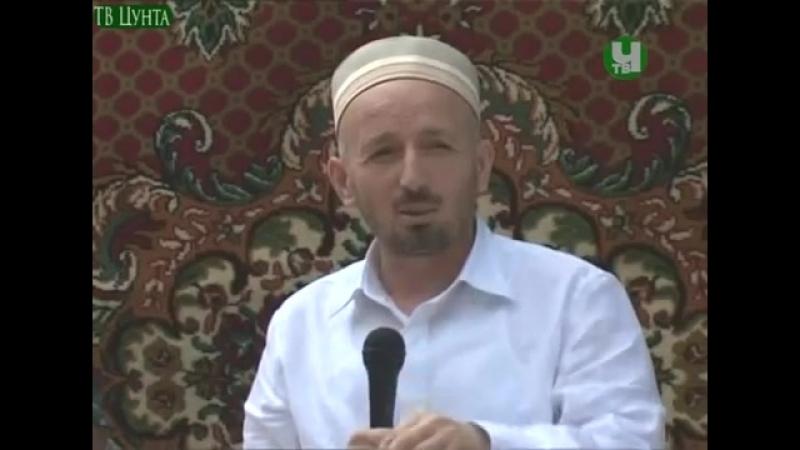 Муфтий Дагестана Ахмад хаджи Абдуллаев ТВ Цунта Что бы хотел сказать женщинам.mp4