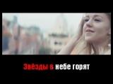 Караулова Юлианна -Ты не такой (Караоке)
