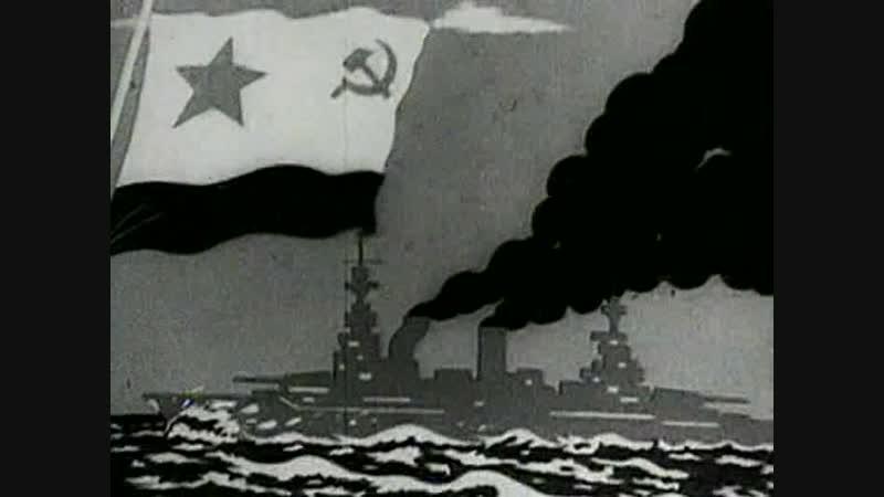 Победный Маршрут 1939 г.