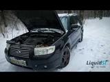 ГБО 5 поколения: Большой и детальный обзор на примере Subaru Forester 2.5 Turbo