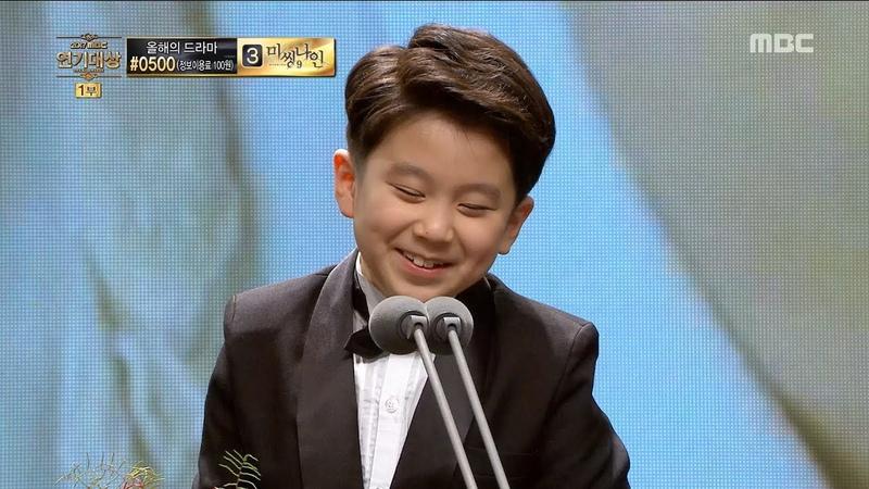 [2017 MBC Drama Acting Awards] Lee Roun - Lee Roun, 아역상 수상!