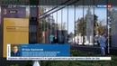 Новости на Россия 24 • Медуза заявила о вторжении силовиков в Лабораторию Касперского