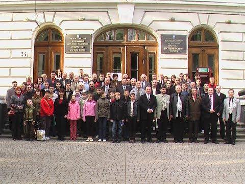 PERPETUUM MOBILE Дрогобич 2008