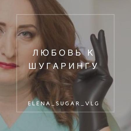 Elena_sugar_vlg video
