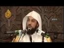 Мухаммад Арифи - Дуа «Его положения и роль в Исламе»